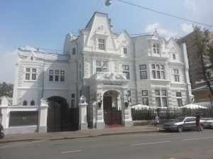 La Casa Centrale degli Scrittori